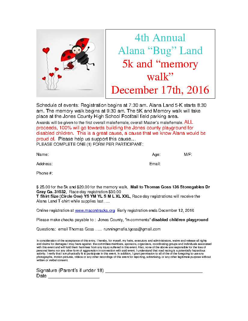 2016 jones county georgia government december 12 2016 comments off on 5k race to benefit parks and recreation xflitez Choice Image